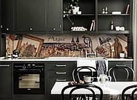Виниловый кухонный фартук Прага (скинали для кухни наклейка ПВХ) Винтаж Старинный город Коричневый 600*2500 мм, фото 1