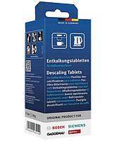 Таблетки для очистки от накипи систем кофемашин Bosch Siemens 6 штук (Bosch Средство от накипи для кофемашин)