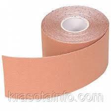 Кинезио тейп узкий бежевый, Kinesio tape, тейпинг, тейпирование, кинезиологическая лента, 2,5см*5м