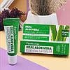 Бальзам для губ FARM STAY с алое  Real Aloe Vera Essential Lip Balm, фото 2