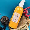Парфюмированный лосьон для тела FARM STAY с витаминами Vitamin Daily Perfume Body Lotion, фото 2