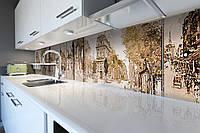 Виниловый кухонный фартук Акварельный Ретро Париж (скинали наклейка ПВХ) Франция краски винтаж Бежевый, фото 1