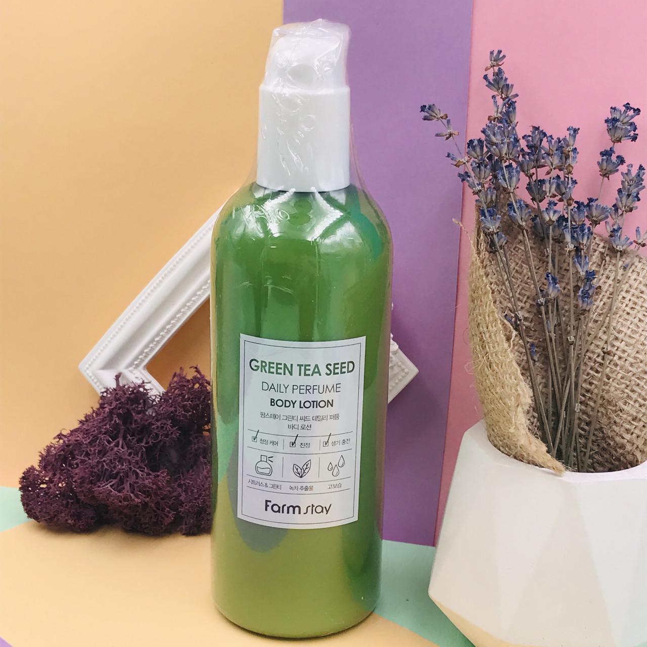 Парфюмированный лосьон для тела FARM STAY с экстрактом семян зеленого чая Green Tea Seed Daily Perfume Body