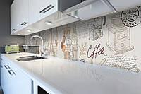 Виниловый кухонный фартук Винтажная Газета (скинали наклейка ПВХ) ретро Париж Лондон надписи Бежевый 600*2500 мм, фото 1