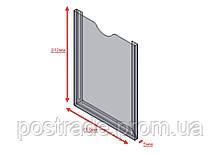 Карман навесной пластиковый формата А5 вертикальный на скотче, 150х210 мм