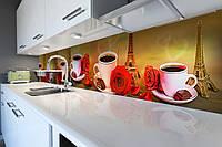 Виниловый кухонный фартук Страстный Париж (скинали для кухни наклейка ПВХ) кофе розы эйфелева башня Бежевый 600*2500 мм, фото 1