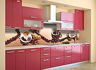 Виниловый кухонный фартук Зерна кофе (скинали для кухни наклейка ПВХ) специи чашки Коричневый 600*2500 мм