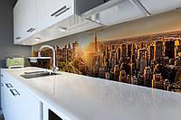 Виниловый кухонный фартук Рассвет над городом (скинали наклейка ПВХ) небоскребы солнце город Коричневый 600*2500 мм, фото 1