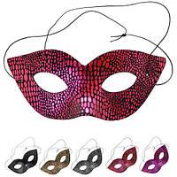 "Маска карнавальная Stenson ""Ophidian"" пластик, золото/белая/черная, карнавальные маски, карнавальный костюм"