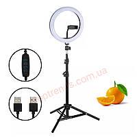 Лампа кольцевая AiXPI 26 cм со стойкой Yunteng, набор видео блогера, подсветка, держатель для телефона