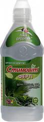 Добриво органічне Стимовіт Для пальм, пкк і драцен 0,5 л
