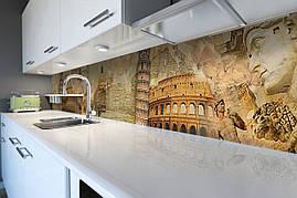 Вініловий кухонний фартух самоклеющийся Італія Колізей скіналі наклейка ПВХ Рим Античність бежевий 600*2500 мм