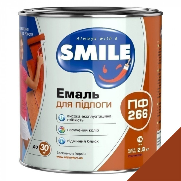 Фарба Smile ПФ-266 червоно-коричнева 2,8кг
