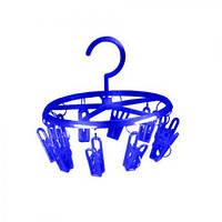 Вертушка з прищіпками Stenson пластик, 10шт, підвісна, 22см, прищіпки, вішалки, тремпели, плічка, вертушка з