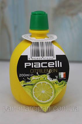 Лимонний сік Piacelli 200мл