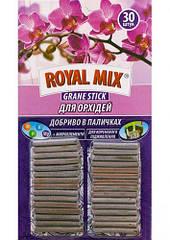 Добриво кристалічне Royal Mix grane stick для орхідей 30шт