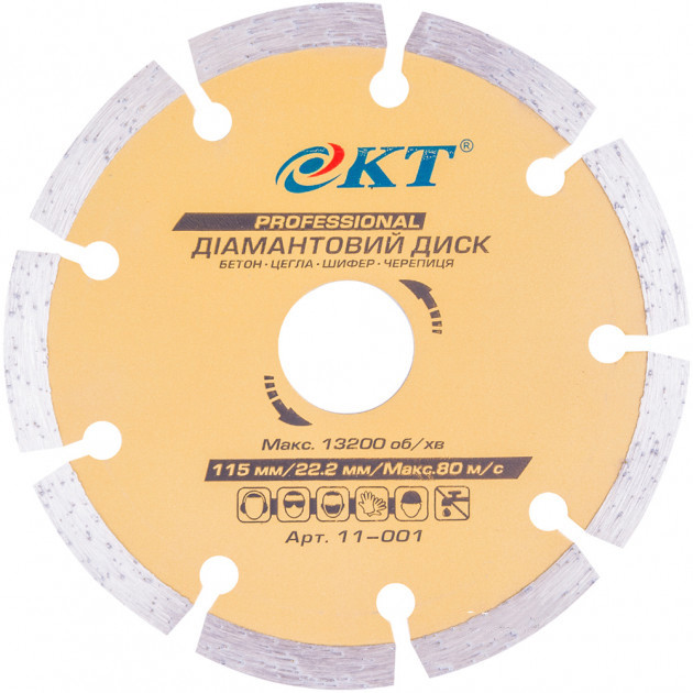 Круг алмазний КТ-Profi 115mm 22.2 Сегмент 11-001