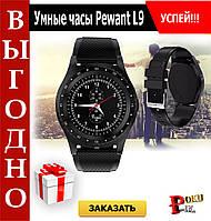 Смарт часы Pewant L9 , умные часы + подарок