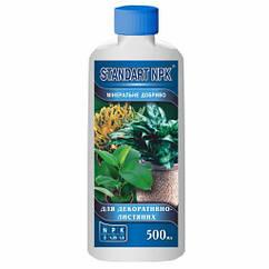 Добриво мінеральне Standart NPK Для декоративно-листяних рослин 0,5л