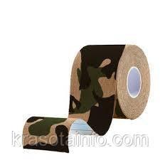 Кинезио тейп  цвет Хаки, Kinesio tape, тейпинг, тейпирование, кинезиологическая лента 5 см*5 м