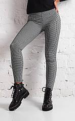 Брюки-леггинсы женские модные трикотажные  R&Y 42,44,46,48,50