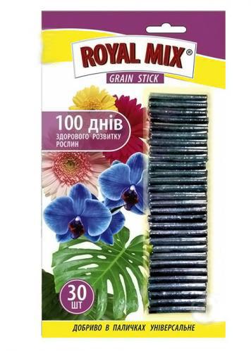 Добриво кристалічне Royal Mix grane stick для декор. лист. 30шт