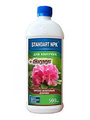 Добриво мінеральне Standart NPK Для квітучих рослин 0,5л