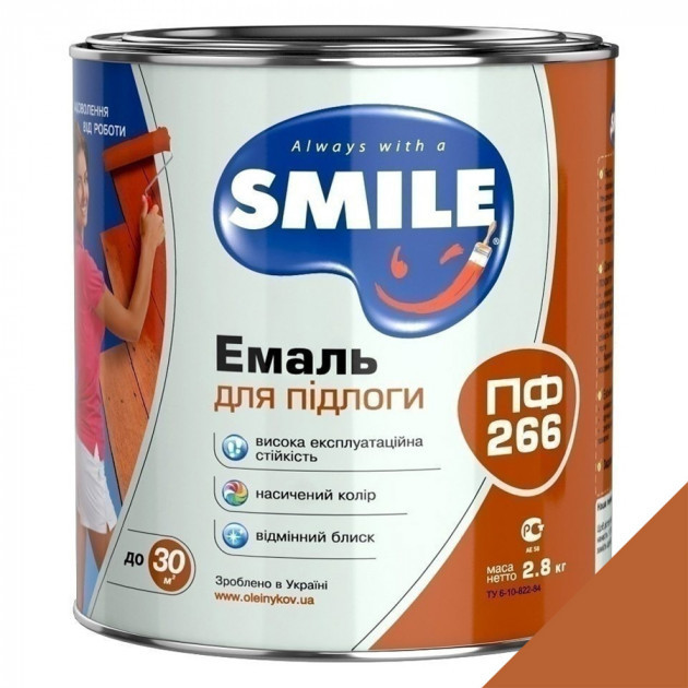 Фарба Smile ПФ-266 жовто-коричнева горіх 2,8кг