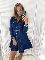 Стильное джинсовое платье трапециевидной формы с длинным рукавом и поясом, Р-р. S,M Код 623Т