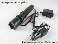Шокер 1102 Скорпион 158,000kv