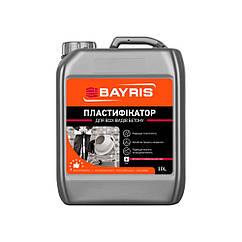 Грунтовка Байріс пластифікатор для всіх типів бетону 10л