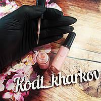 Клей для тела 10 мл розовый, клей для тела YRE KLI-00, купить клей для тела