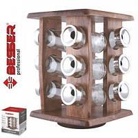 """Спецовница """"Besser"""" 10195, на деревянной подставке, из 12 шт, 18*18*24 см, Посуда для специй, Подставка для специй"""