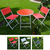 """Стіл розкладний зі стільцями Stenson """"Gooseberry"""" в комплекті: стіл (d60х70см), стільці 2шт (ш46хd52*в80см),"""