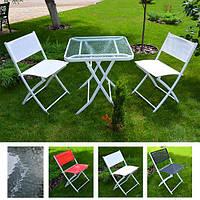 """Стіл розкладний зі стільцями Stenson """"Gooseberry"""" в комплекті: стіл (d60х70см), стільці 2шт (ш46хd52*в80см), різні кольори, метал/скло"""