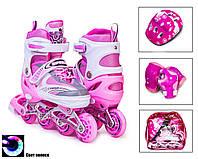 +ПОДАРОК Комплект детских роликов с защитой и шлемом Happy In Line Skates Розовые. Размеры 29-33 34-37