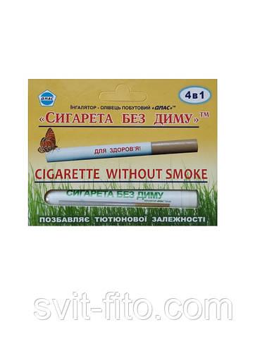 сигарета ингалятор купить