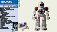 Робот на радиоуправлении ходит говорит RQ2020B
