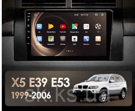 Junsun 4G Android магнитола для BMW X5 E53 E39 M5 1999-2006
