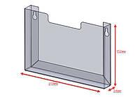 Навесной карман пластиковый под формат А5 горизонтальный,  210х150 мм