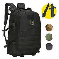 Тактический Рюкзак 30л US Army Туристический Городской Военный Походный для Рыбака Охотника
