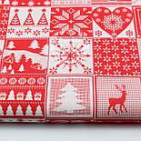"""Лоскут ткани """"Рождественский пэчворк"""" красный с белым, №1586а, фото 2"""