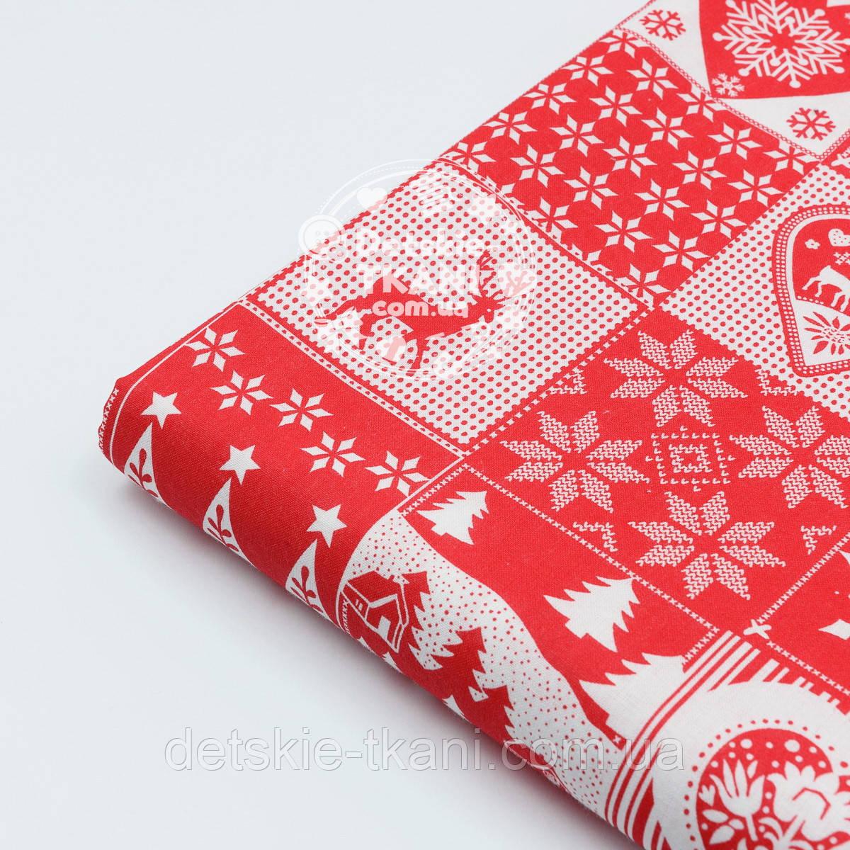 """Лоскут ткани """"Рождественский пэчворк"""" красный с белым, №1586а"""
