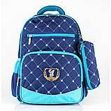 """Рюкзак шкільний CFS CF86133 16"""", """"Prestige"""", Royal Blue, фото 2"""