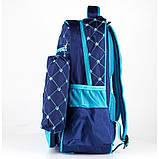 """Рюкзак шкільний CFS CF86133 16"""", """"Prestige"""", Royal Blue, фото 3"""