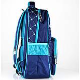 """Рюкзак шкільний CFS CF86133 16"""", """"Prestige"""", Royal Blue, фото 4"""