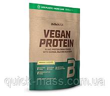 Веганский протеин Biotech USA Vegan Protein 2kg