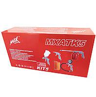 Набір пневмоінструментів MAX MXATK 5 предметів