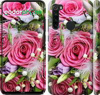 "Чехол на Xiaomi Redmi Note 8 Нежность ""2916c-1787-39839"""