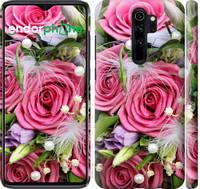 "Чехол на Xiaomi Redmi Note 8 Pro Нежность ""2916c-1783-39839"""